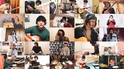 セカイイチとFoZZtone、「ハレルヤ」の新MVをイープラス Streaming+にて期間限定配信 総勢23名のミュージシャンが自撮り動画で参加