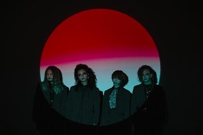 DEZERT、未発表の新曲「ミザリィレインボウ」の期間限定カウントダウン映像公開&ドラムSORAの音声配信も開始