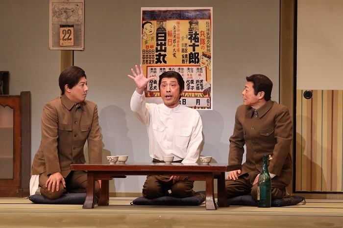 (左から)田村ツトム・筧利夫・桂塩鯛