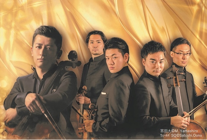 『宮田 大と仲間たち〜ウェールズ弦楽四重奏団と共に〜』