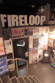 全国各地ライブハウスご意見番をつなぐ「ハコつなぎ」vol.6は寺田町Fireloop(大阪)