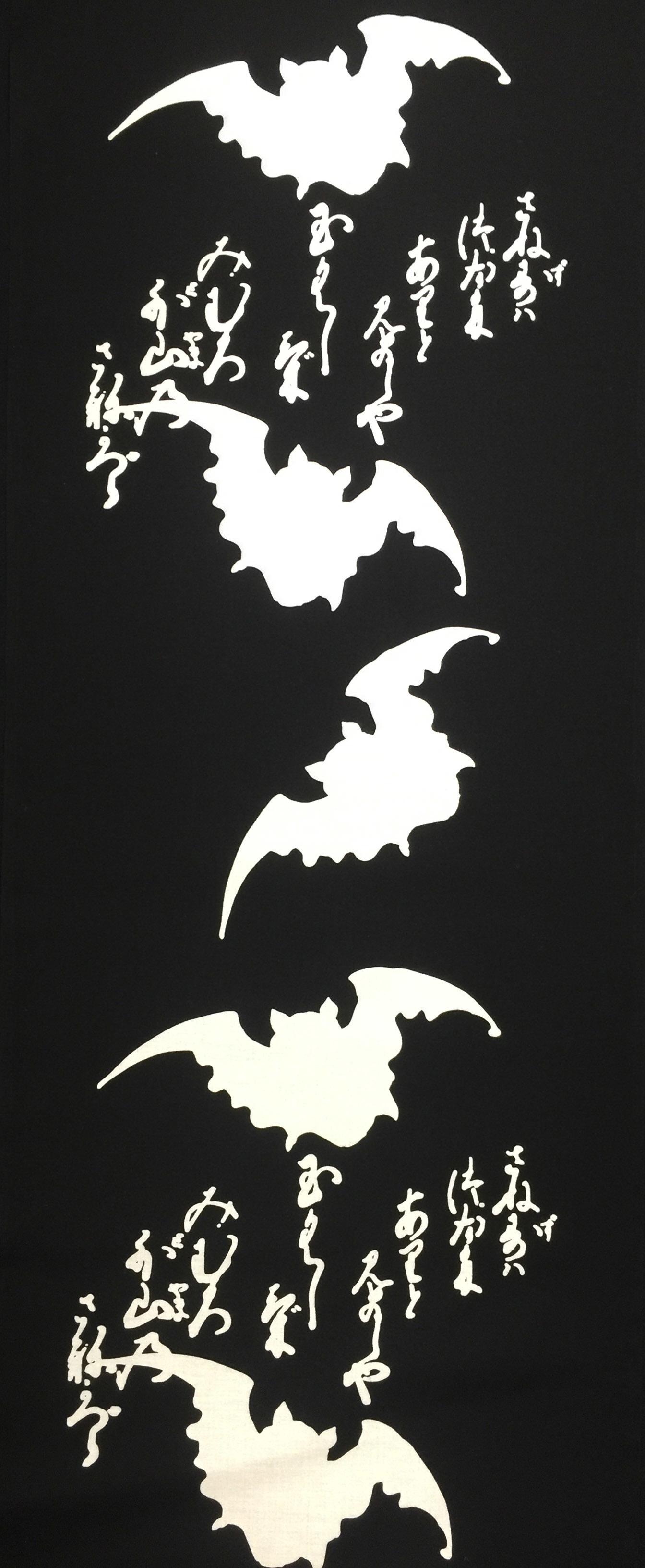 金子國義のゆかた「蝙蝠」