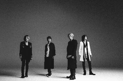 GLAY、HISASHI作詞作曲「ROCK ACADEMIA」のMV公開 『GLAY野外無観客ライブ in 函館・恵山』映像のプレミア公開も