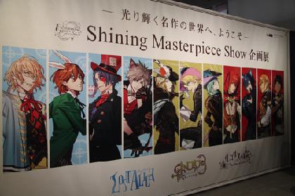 うた☆プリキャラが誘う名作の世界 『うたの☆プリンスさまっ♪Shining Masterpiece Show企画展「Lost Alice」』レポート