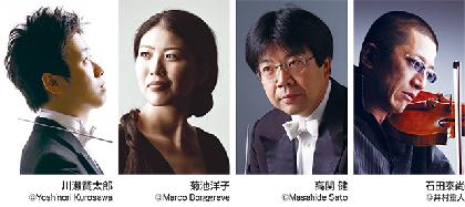 神奈川フィルハーモニー管弦楽団、6月と7月の公演より