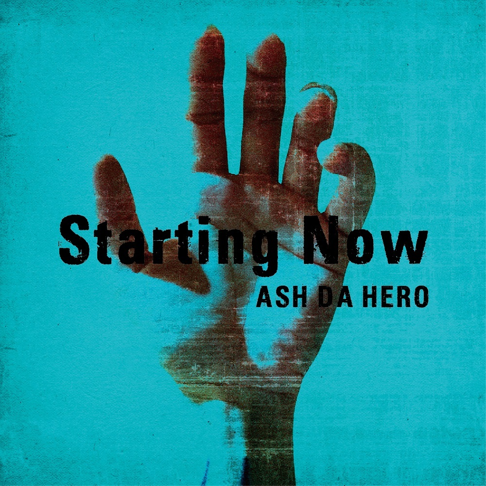 「Starting Now」