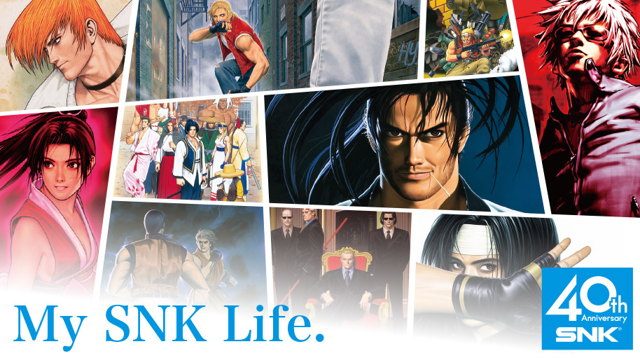 SNKブランド40周年記念キャンペーン「My SNK Life.」 (C)SNK CORPORATION ALL RIGHTS RESERVED.