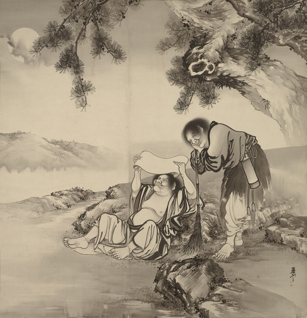 横山華山《寒山拾得図》ボストン美術館 William Sturgis Bigelow Collection  Photograph (C) Museum of Fine Arts, Boston