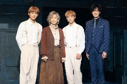 新納慎也演出、高橋惠子主演 ミュージカル『HOPE』が開幕 永田崇人、小林亮太らコメント&舞台写真が到着