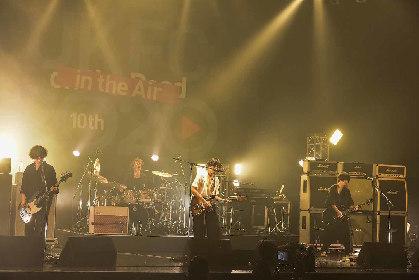 アレキ、MAMA、TF、ポリ、電話ズらUKP勢がオンラインで集結したフェス『UKFC in the Air』