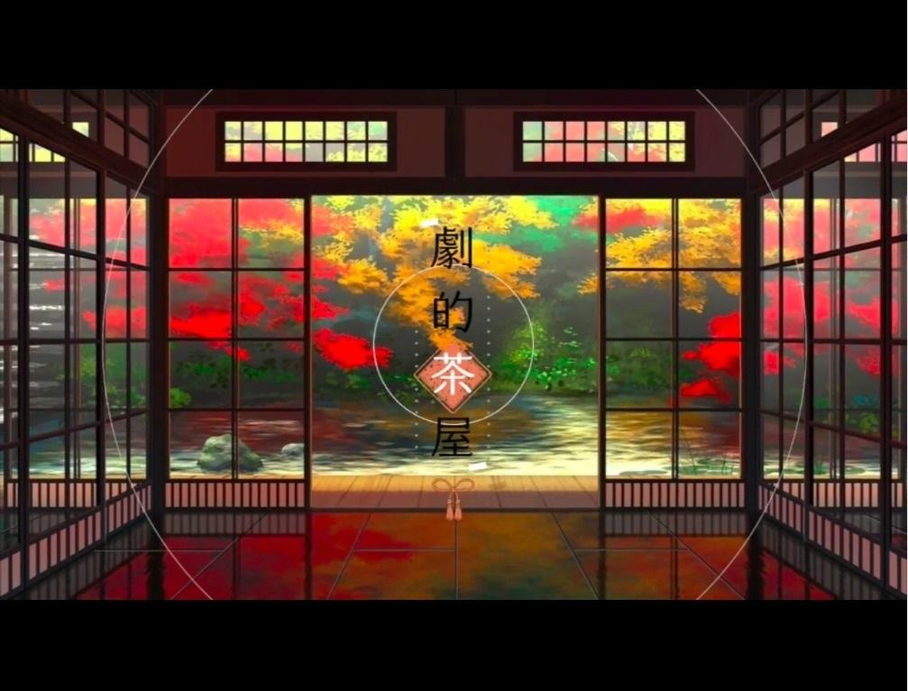 『謳う芝浜』ゲネプロ公演のスクリーンショット