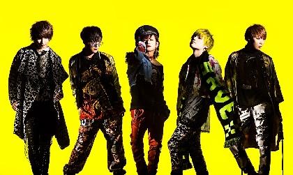 DaizyStripper ニューシングルはKen(L'Arc〜en〜Ciel)がサウンドプロデュース