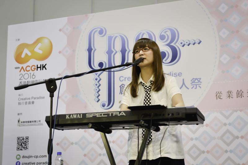 奥華子さんの歌声は、香港のファンの心にしっかりと伝わっていました