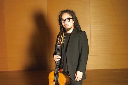 笹久保 伸(ギター) 「道行く人よ、道はない 〜高橋悠治ギター作品集CD発売記念リサイタル」