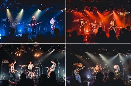 w.o.d.、aintら全4組出演 CLUB Que × LIVEHOUSe+共催イベント『【Q】』をレポート