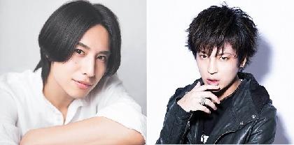 橋本真一・斉藤秀翼がW主演する、朗読劇『幸せのカタチ』の上演が決定