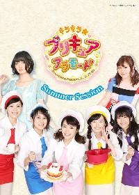 アニメ『キラキラ☆プリキュアアラモード』からキャラクターソング5枚同時発売へ  限定ユニットで『アニサマ2017』にも参戦決定