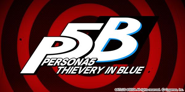 コラボイベント「PERSONA5 THIEVERY IN BLUE」キービジュアル (c)Cygames, Inc (c)DeNA Co.,Ltd. All rights reserved.