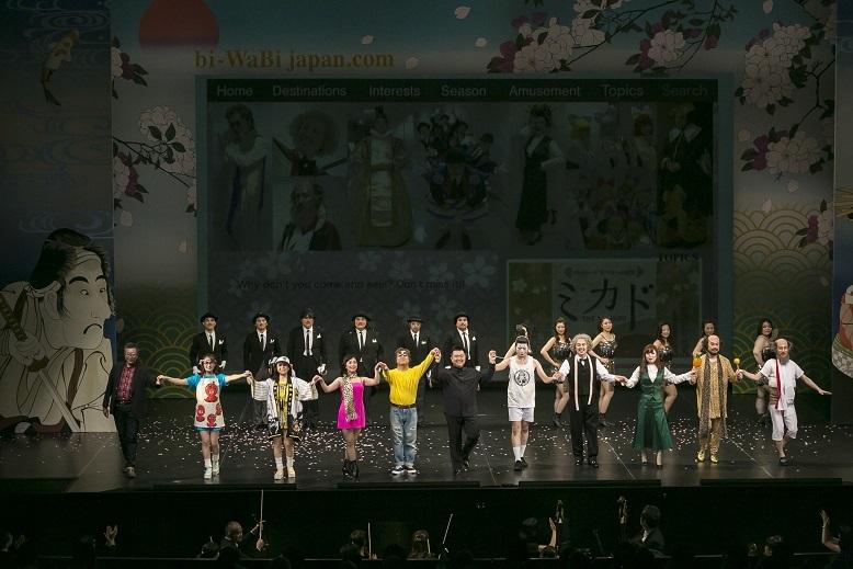 「オペラへの招待」サリヴァン作曲コミック・オペラ『ミカド』(2017.8 びわ湖ホール中ホール)  写真提供:びわ湖ホール