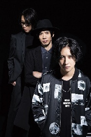 WANDS シングル「真っ赤なLip」購入者限定SPECIAL LIVE EVENTの開催が決定