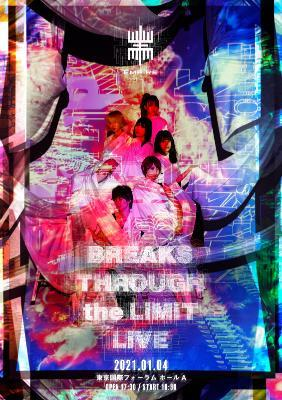 『EMPiRE BREAKS THROUGH the LiMiT LiVE』フライヤー