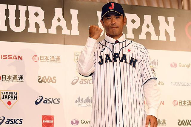 「アジア プロ野球チャンピオンシップ2017」で初陣を飾る稲葉篤紀新監督