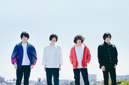 KANA-BOON、ニューシングル「まっさら」を6月にリリース決定 ジャケットには女優岸井ゆきのを起用