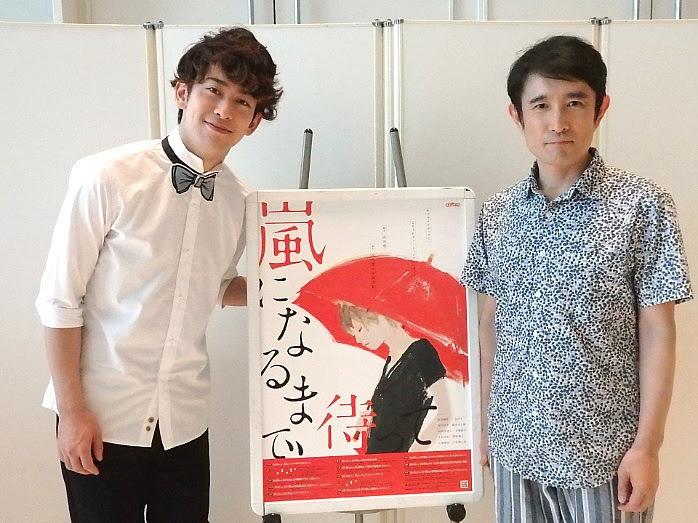キャラメルボックス『嵐になるまで待って』に出演する左より、鍛治本大樹&西川浩幸(撮影/石橋法子)