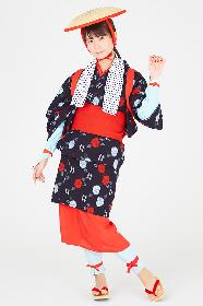 竹達彩奈 新・食べ物ソング「Rice COMEnication」配信決定&ライブハウスツアー追加公演決定