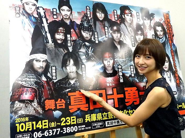 『真田十勇士』でAKB48卒業後、初舞台を踏む篠田麻里子