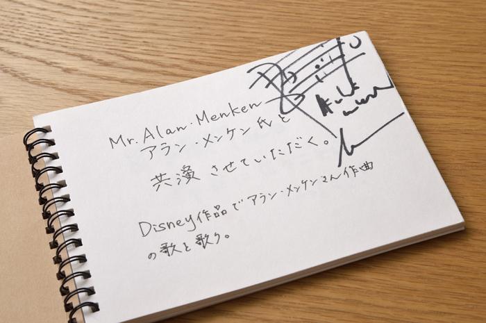 アラン・メンケンの五線譜サインが眩しい