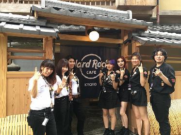 京都・祇園にハードロックカフェが誕生 千枚漬け入りバーガーに舞妓もびっくり