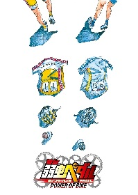 舞台『弱虫ペダル』最新公演のイラストキービジュアルと公演サブタイトル、ロゴが公開