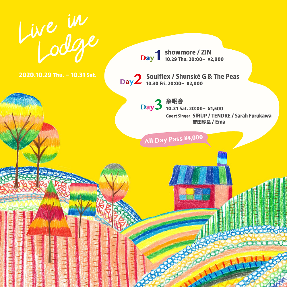 『LIVE in LODGE』
