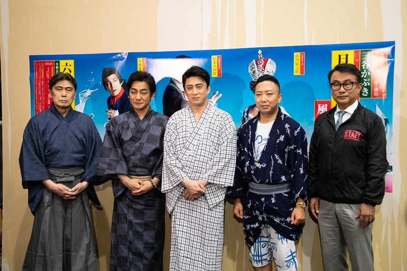 左から、松本白鸚、片岡愛之助、松本幸四郎、市川猿之助、三谷幸喜。