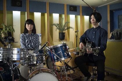 橋本絵莉子波多野裕文、1stアルバム発売記念ミニライブ&トークイベントを開催