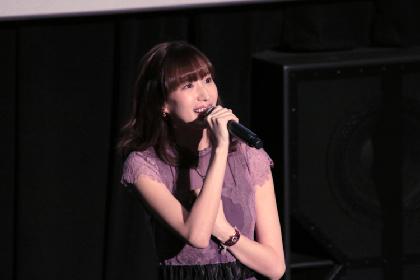 『劇場版マクロスΔ』小清水亜美舞台挨拶オフィシャルレポート