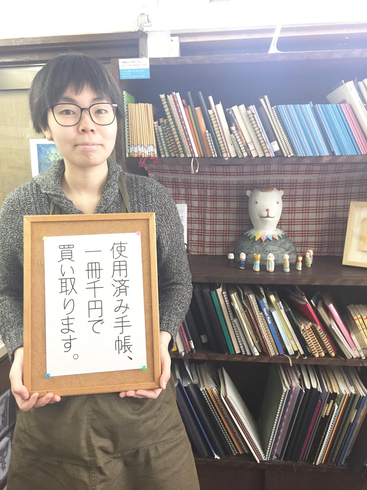 ピカレスクの松岡詩美さん