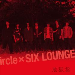 ircle×SIX LOUNGE『地獄盤』