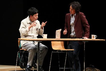 藤原竜也×椎名桔平が兄弟役でW主演 名作映画を舞台化した『レインマン』が開幕