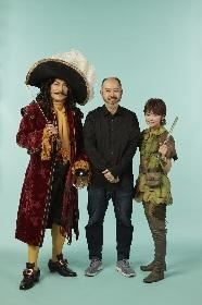 40年目を迎えるブロードウェイミュージカル『ピーターパン』が大幅リニューアル! 続投の吉柳咲良、新フック船長・松平健、そして、新演出・森新太郎に訊く