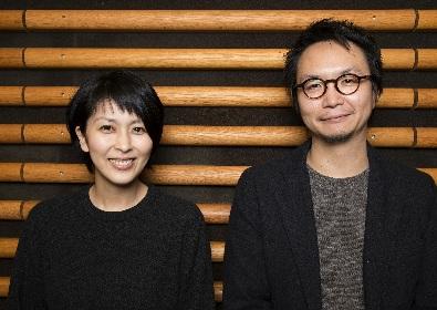 松たか子×長塚圭史が大晦日「家族」を語る特番