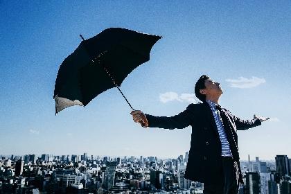 桑田佳祐、新曲「SMILE~晴れ渡る空のように~」を3月7日Blue Note Tokyo配信ライブでライブ初披露