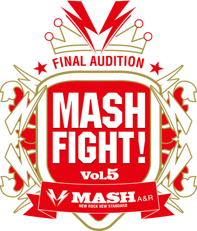 『MASH FIGHT! Vol.5』