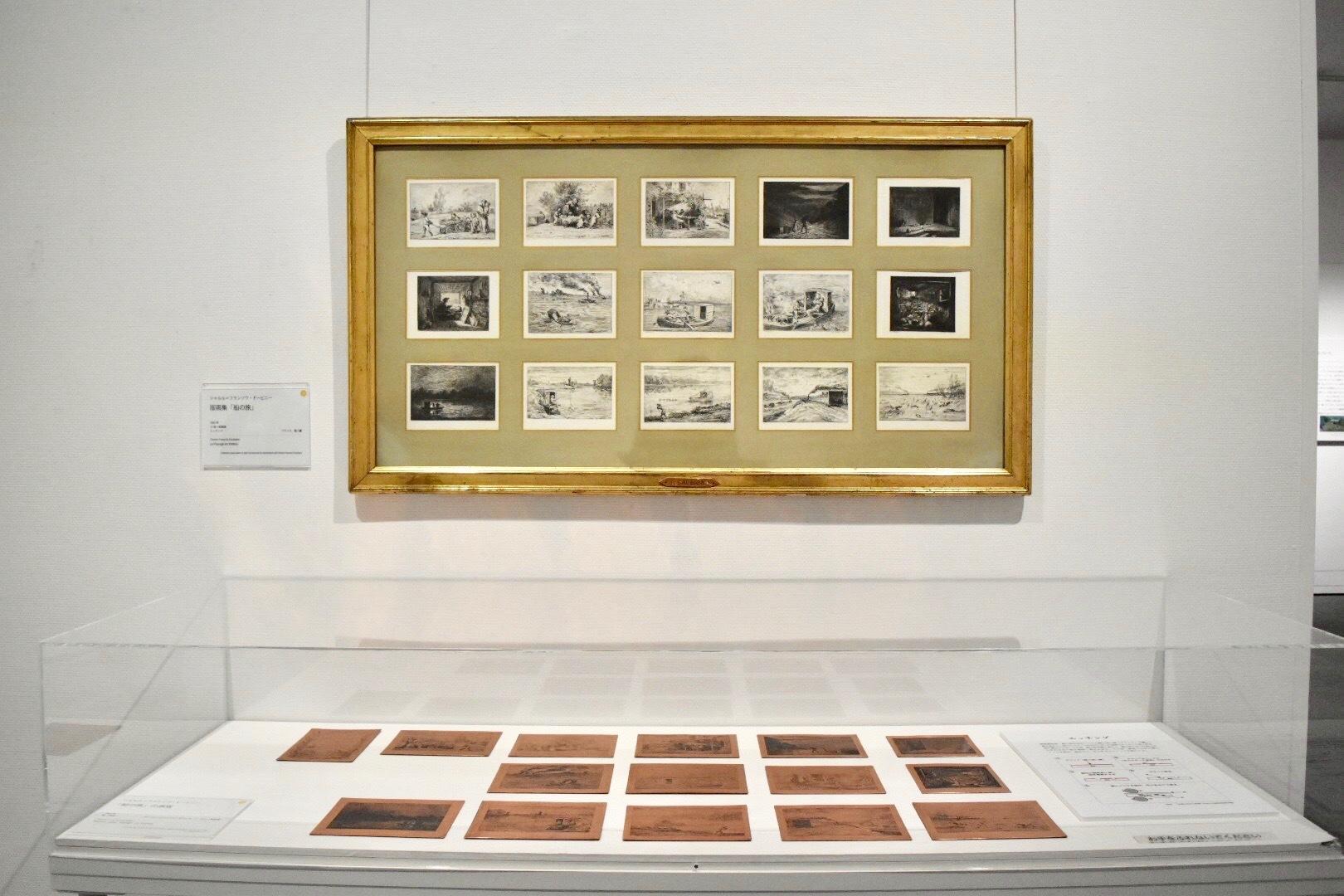 上:シャルル=フランソワ・ドービニー 版画集「船の旅」 1862年 個人蔵 下:同画家 「船の旅」の原版 1862年 ドービニー美術館蔵