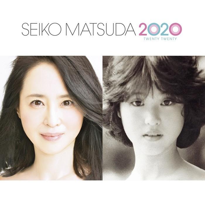 『SEIKO MATSUDA 2020』ジャケット写真