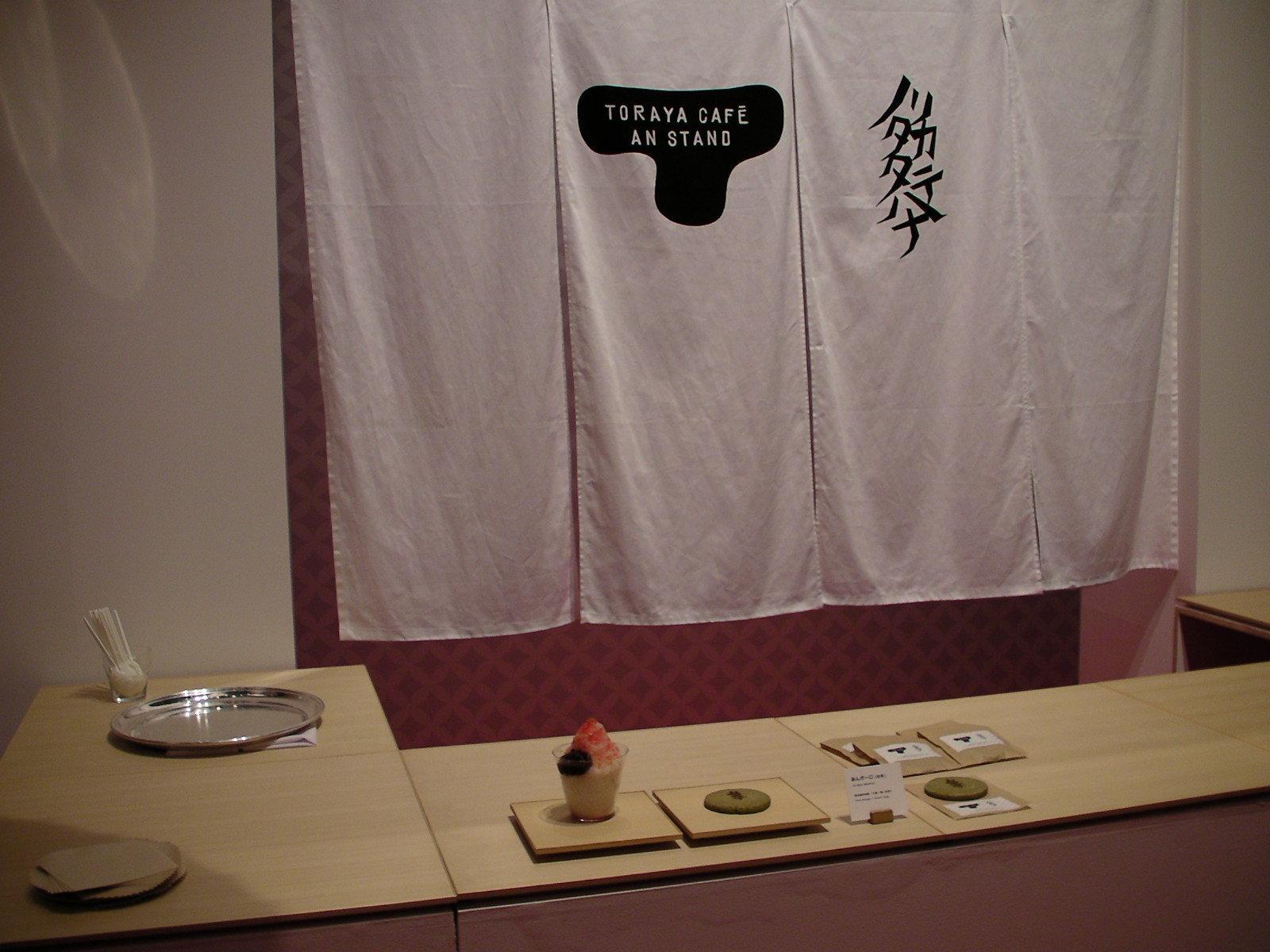 トラヤカフェとコラボした特設茶屋。
