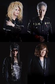筋肉少女帯、20年ぶりの完全オリジナル・アルバム『Future!』を10月にリリース 初回盤には『猫のテブクロ完全再現LIVE』が収録