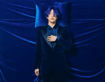 Mrs. GREEN APPLEのフロントマン・大森元貴、ソロデビュー曲「French」の配信が決定 MVプレミア公開へ