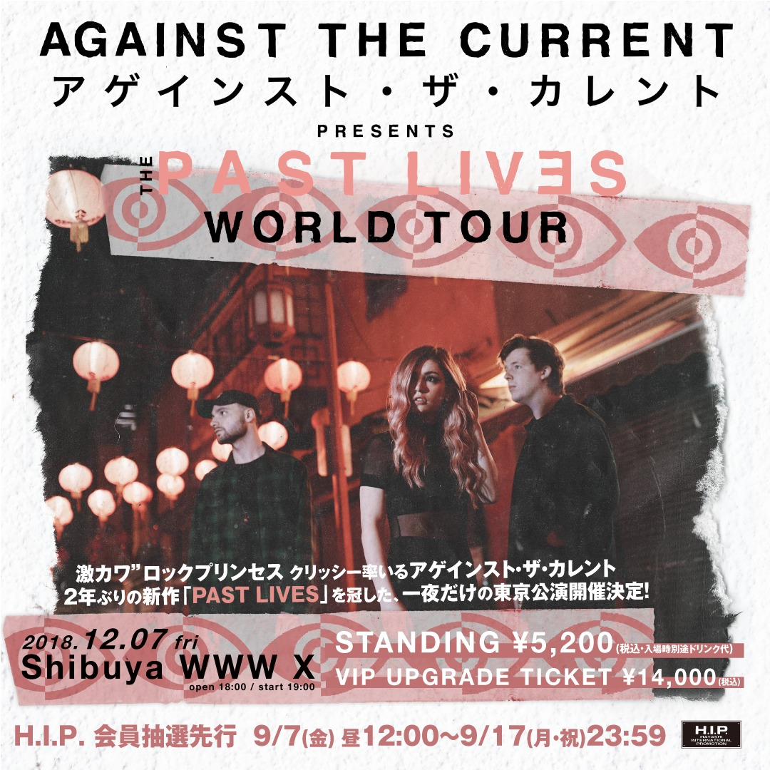 Against The Current THE PAST LIVES WORLD TOUR